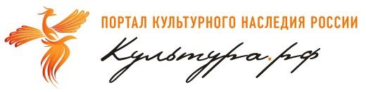 Портал культурного каследия России